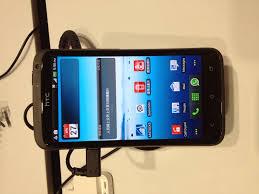 Android 4.0 rendszer